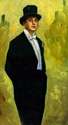 А. Вертинский 2003 год Д Терехов (220x400, 33Kb)
