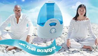Ионизаторы-очистители воздуха, Увлажнители воздуха. О компании_1310299957760 (329x190, 163Kb)