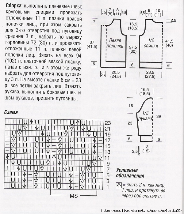 оо2 (600x699, 363Kb)