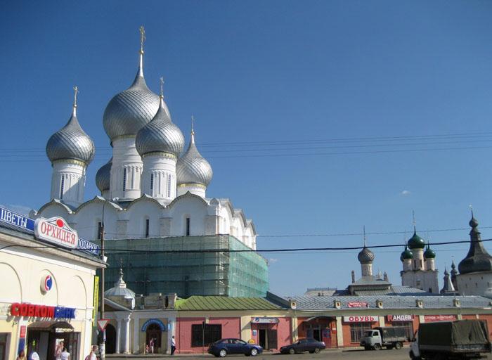 1067597_03_Rostov (700x512, 95Kb)