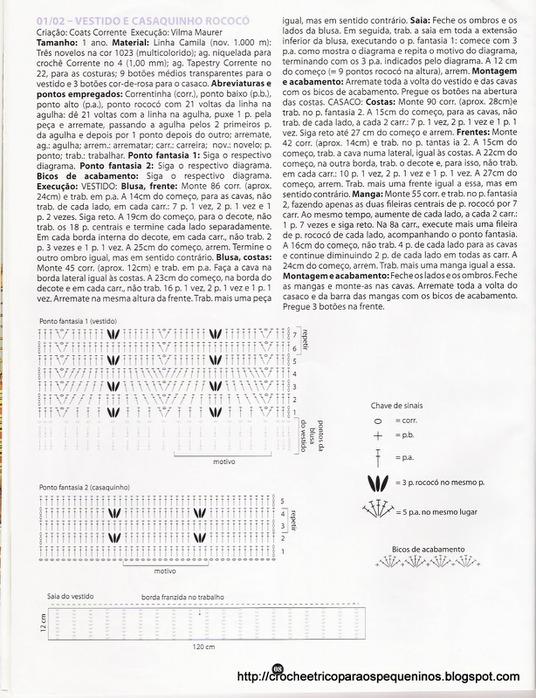 VESTIDO E CASAQUINHO ROCOCO_001_001_002 (536x700, 139Kb)