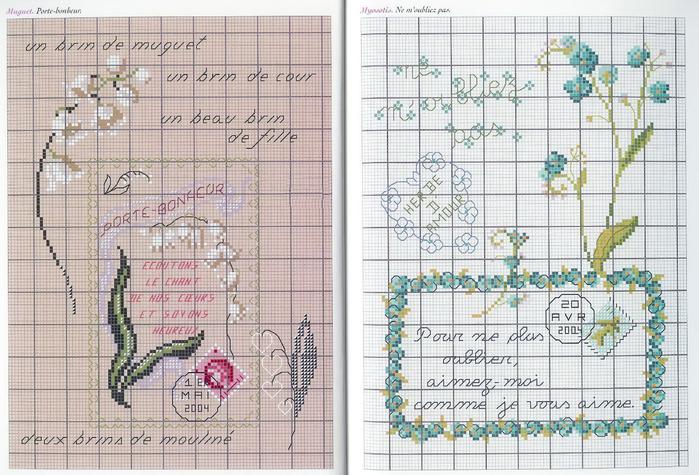 Langage des Fleurs 17 (700x475, 172Kb)