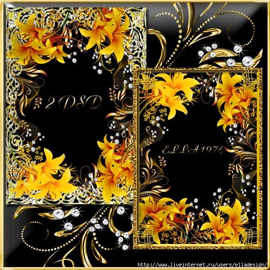 золотая (550x550, 342Kb)
