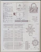 200110--35692754-200 (157x200, 8Kb)
