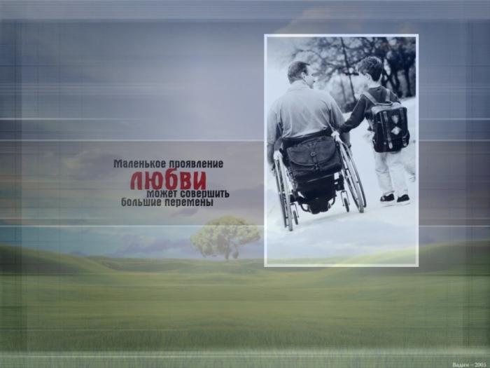 3476024_malenkoe_proyavlenie-2 (700x525, 149Kb)