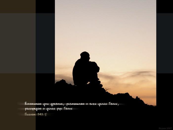 photo168 (700x525, 23Kb)