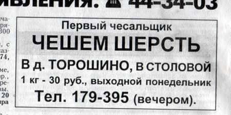 2184582 (450x225, 22Kb)