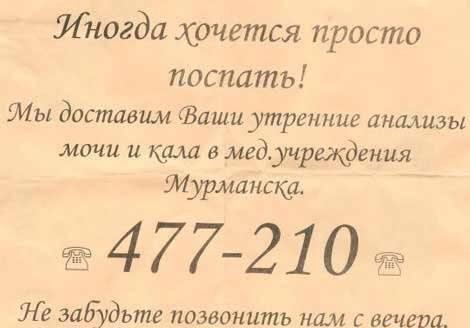 5654692 (470x328, 18Kb)