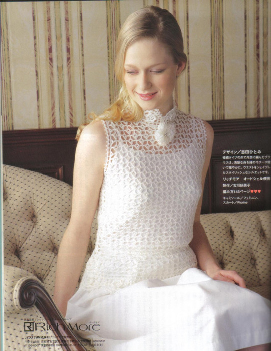 #77 Vine Lace Top Down Cardigan PDF Knitting Pattern