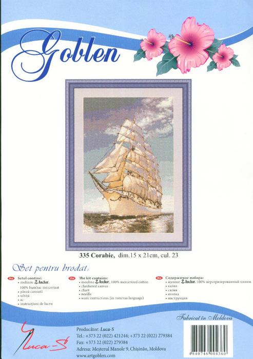 335 Corabia (493x700, 117Kb)