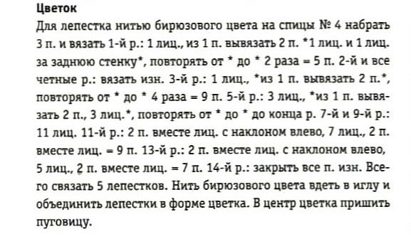 vjaz.Mod_S.M-045 (577x343, 76Kb)