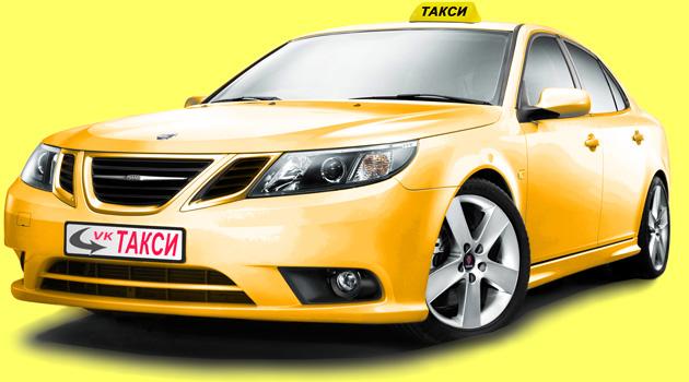 4403711_taxi (630x350, 80Kb)