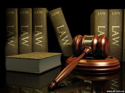 law (400x300, 17Kb)