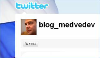 6medved-twitter (320x186, 8Kb)