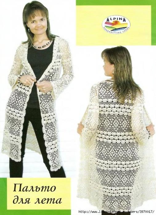 пальто (507x700, 281Kb)