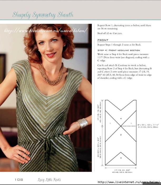 Модели с диагональным вязанием