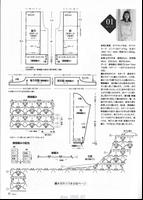 3863677_yaponskii_ajyr1 (143x200, 21Kb)