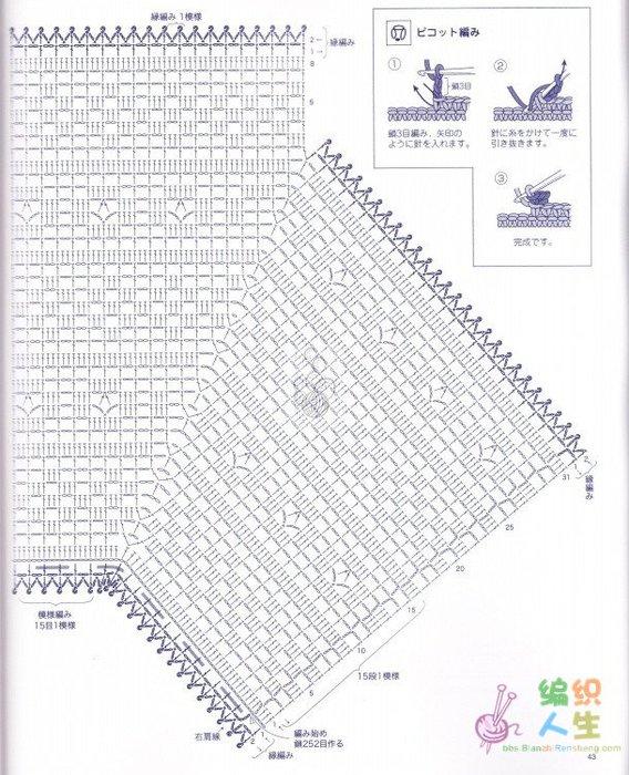 156-2 (568x700, 117Kb)