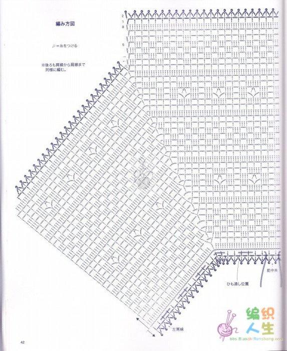 156-3 (573x700, 113Kb)