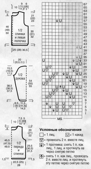 knitting-scheme-62 (300x560, 37Kb)