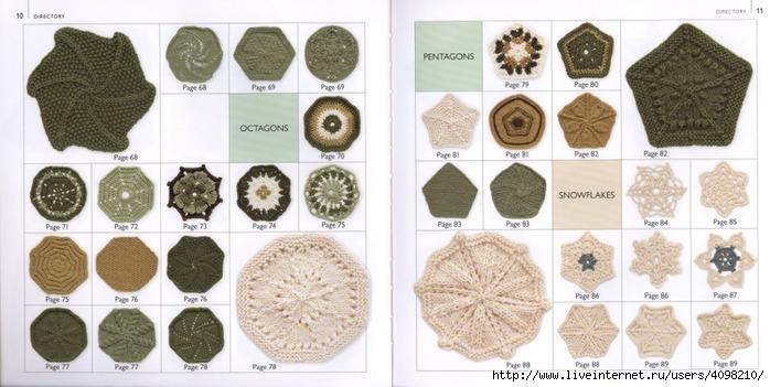 150针织的钩针Motifs_H.Lodinsky_Pagina 10-11(700x351,186KB)