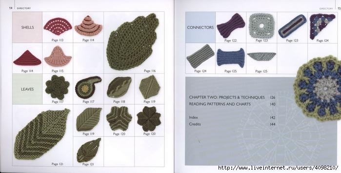 150针织的的钩针Motifs_H.Lodinsky_Pagina 14-15(700x355,158KB)