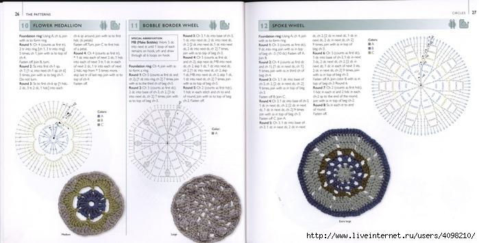 150针织和钩针Motifs_H.Lodinsky_Pagina的26日至27日(700x355,163KB)