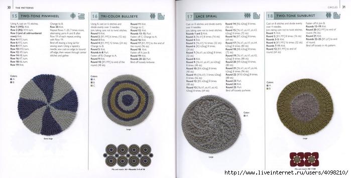 150针织的的钩针Motifs_H.Lodinsky_Pagina 30-31(700x355,154KB)