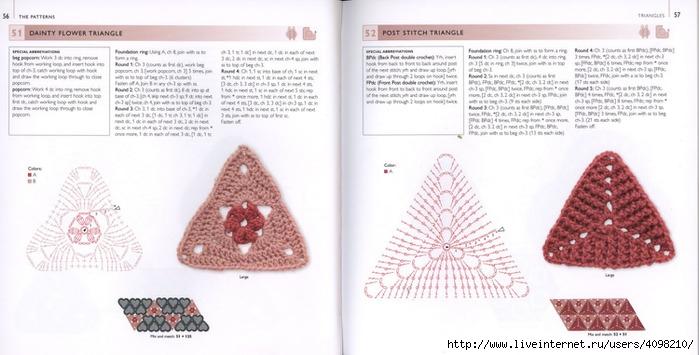 150针织和钩针Motifs_H.Lodinsky_Pagina ,56-57(700x355,158KB)