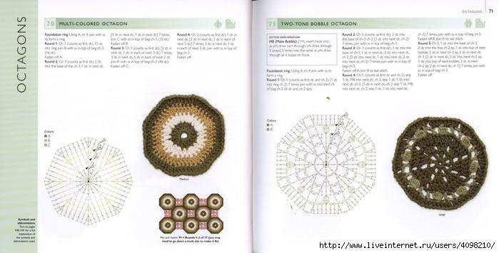 150针织的的钩针Motifs_H.Lodinsky_Pagina 70-71(700x355,151KB)