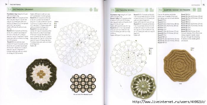 150针织的的钩针Motifs_H.Lodinsky_Pagina 74-75(700x355,159KB)