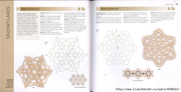 150针织和钩针Motifs_H.Lodinsky_Pagina的84-85(700x357,151KB)