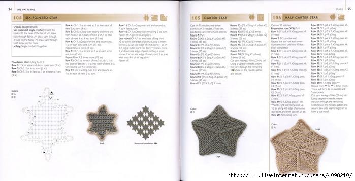 150针织的的钩针Motifs_H.Lodinsky_Pagina 94-95(700x357,146KB)