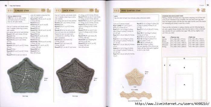 150针织的的钩针Motifs_H.Lodinsky_Pagina 98-99(700x357,152KB)
