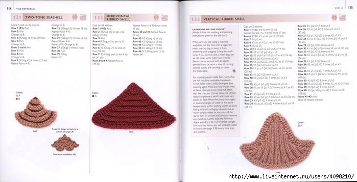 150针织的的钩针Motifs_H.Lodinsky_Pagina 114-115(700x357,146KB)