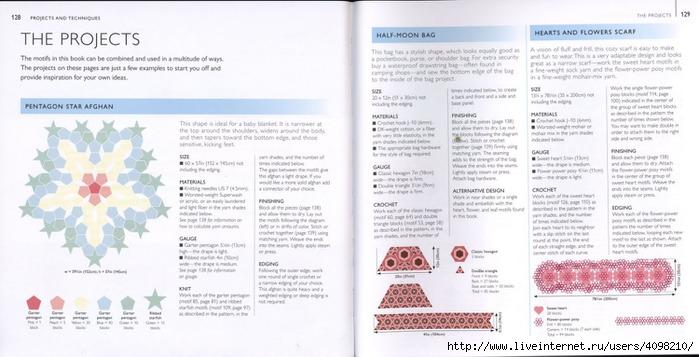 150针织的的钩针Motifs_H.Lodinsky_Pagina 128-129(700x357,163KB)