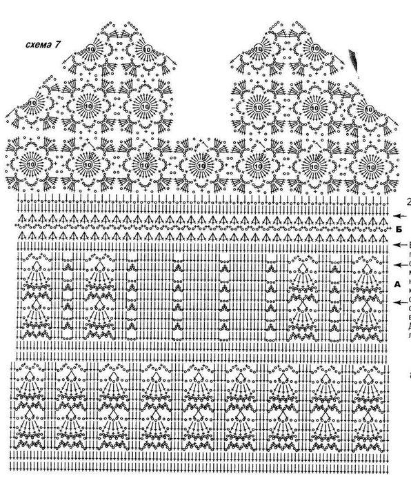 уу (2) (596x700, 182Kb)