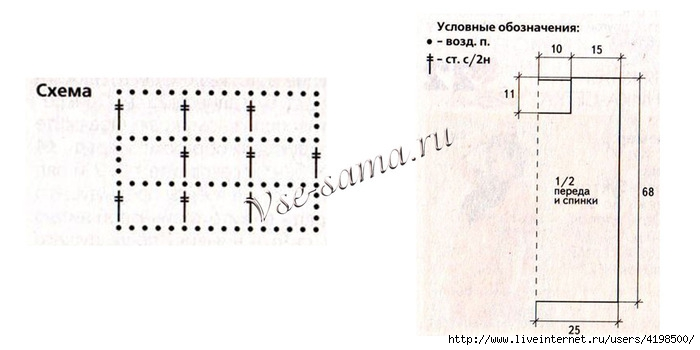 Туника крючок схемы сетка