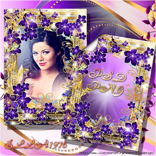 violeta-preview (550x550, 366Kb)