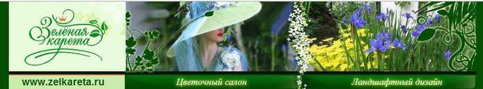 1207817_Bezimyannii_poliv_JPG_123 (700x128, 24Kb)