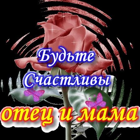 3927504_65196800185367 (450x450, 79Kb)