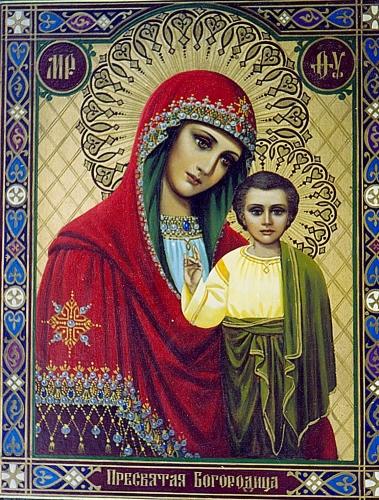 Молитва Казанской иконе Божией Матери: www.liveinternet.ru/users/4446347/post176844470