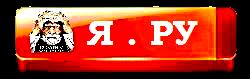 3996605_merlinwebdesigny_ru1 (250x79, 16Kb)