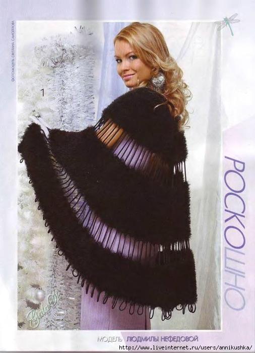 Журнал мод  500(2008)_5 (506x700, 232Kb)