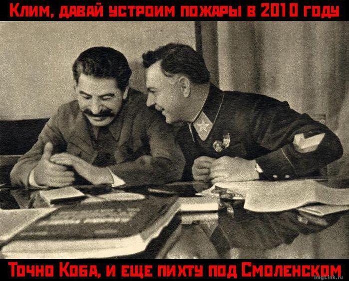 Сталин и Ворошилов (700x564, 90Kb)