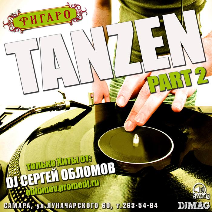 TANZEN part 2 @ Таверна Фигаро (23 июля) (700x700, 498Kb)