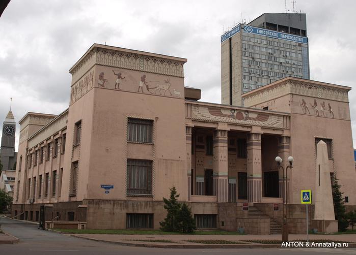 Город с 10-рублевой купюры P7074205 (700x502, 193Kb)
