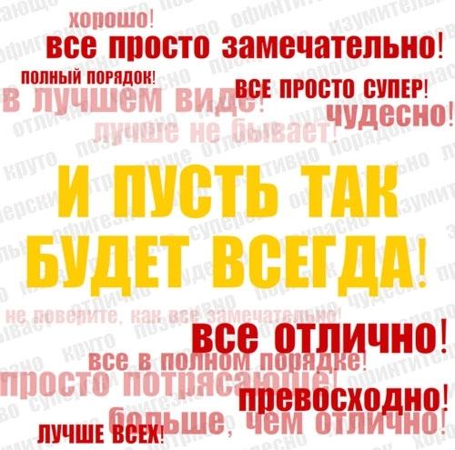 http://img0.liveinternet.ru/images/attach/c/3/76/334/76334884_047db860888177eeb412918f67e3464c.jpg