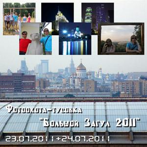 P7311537 копия1 (300x300, 86Kb)
