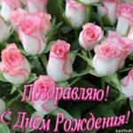 розы (150x150, 8Kb)